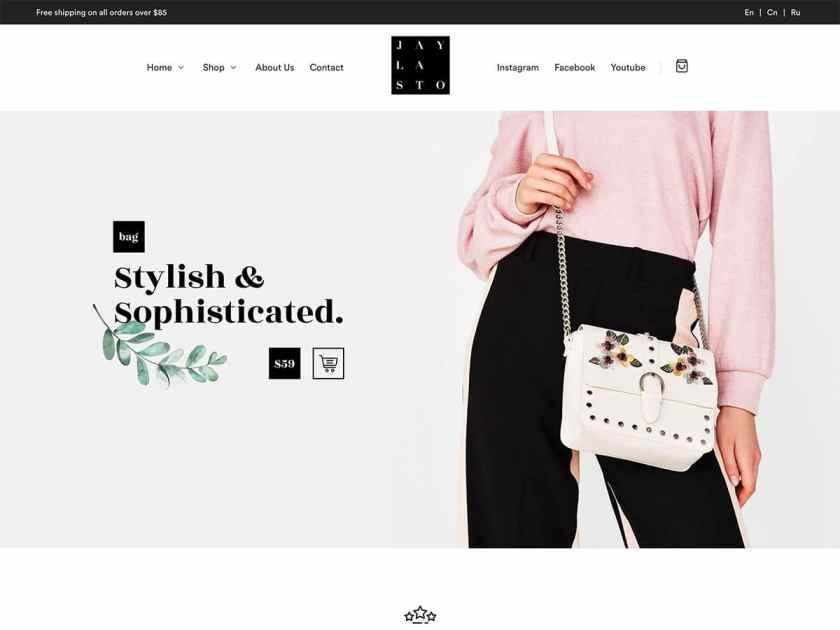 Jayla WooCommerce Theme