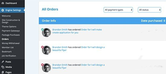 View Orders 1