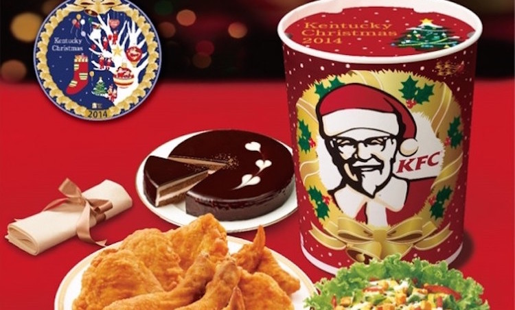 KFC Japanese holiday menu
