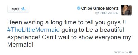 Chle Grace Moretz Twitter
