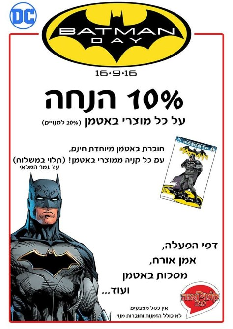 batman-day-comikaza