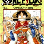 Multiversity Manga Club: The Beginnings of One Piece [Review]