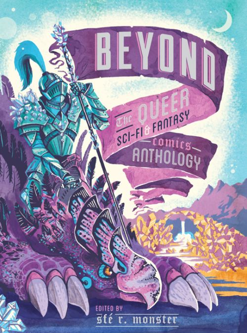 Beyond Anthology Cover