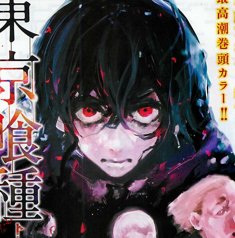 """""""Tokyo Ghoul"""" Volume 8"""