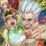 This Week in Shonen Jump: September 4, 2017