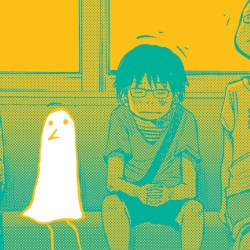 Goodnight-Punpun