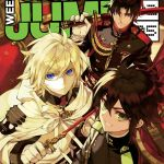 This Week in Shonen Jump: February 5, 2018