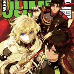 Weekly Shonen Jump February 5, 2018 Featured
