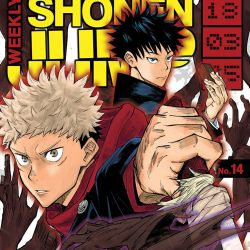 Weekly Shonen Jump March 5, 2018