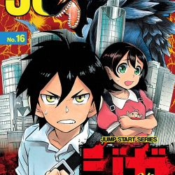 Weekly Shonen Jump March 19, 2018 Featured