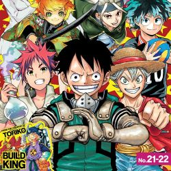 Weekly Shonen Jump April 23, 2018 Featured