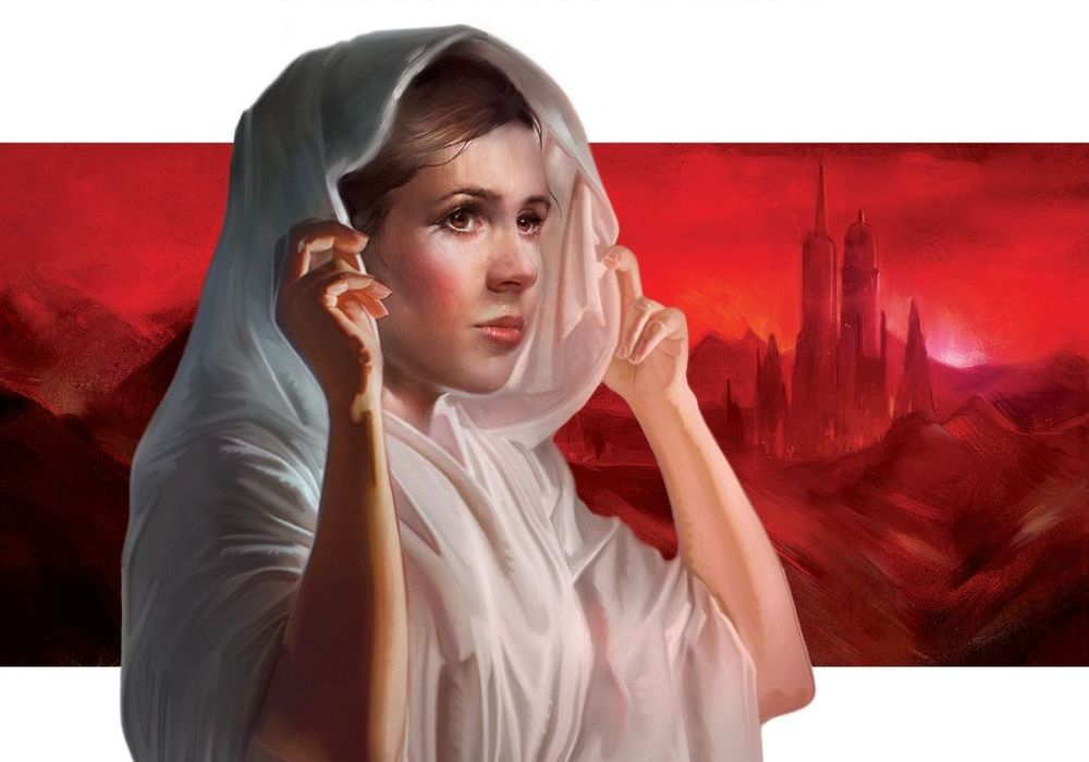 Leia Princess of Alderaan Featured