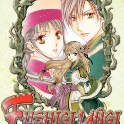 Fushigi Yûgi: Gendu Kaiden Volume 10 feature