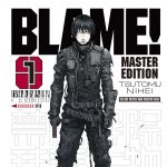 "Multiversity Manga Club Podcast, Episode 33: ""Blame!"""