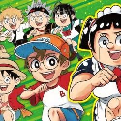 Shonen Jump 070520