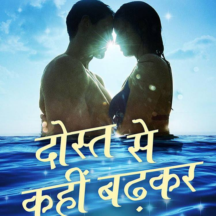 More Than Just Friends in Hindi