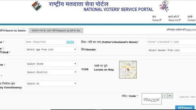 Taxi Autorickshaw refuse to ferry you - Mumbai Guide