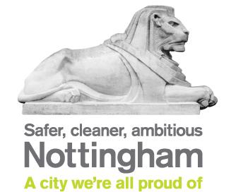 Nottingham's stone lions (3/5)