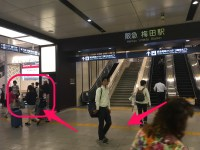 阪急梅田駅から地下鉄御堂筋線梅田駅への乗換案内