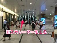 阪神梅田駅から阪急梅田駅への乗換案内