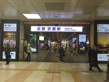 JR京都駅から近鉄京都駅までの乗換案内