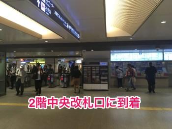 地下鉄御堂筋線梅田駅から阪急梅田駅までの乗換案内