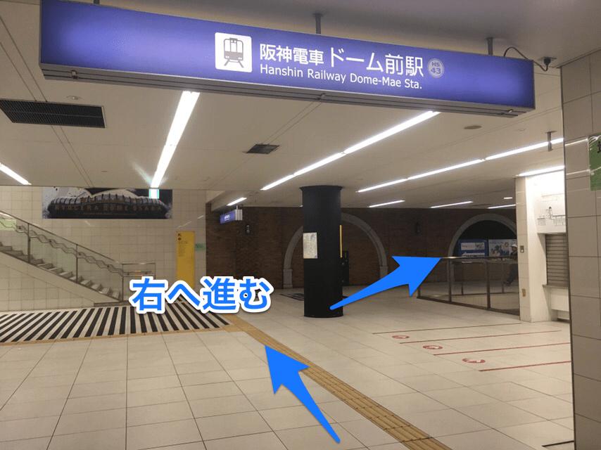chiyozaki-dome-mae3