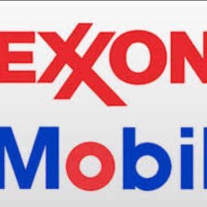 My Logo : ExxonMobile Scholarship