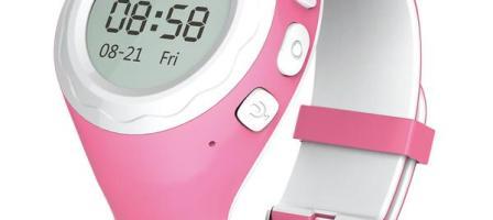 *Prize draw* WATCHU GPS Tracking Smart Watch for Kids