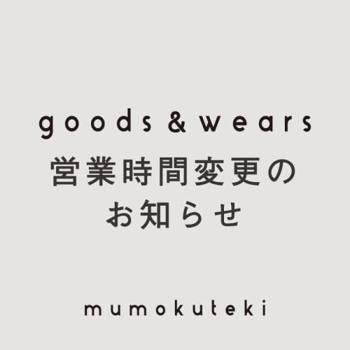 goods_bt