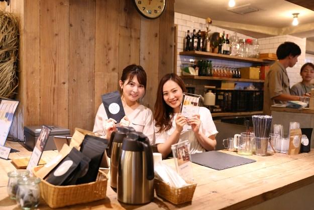 日本茶STAND SWITCH