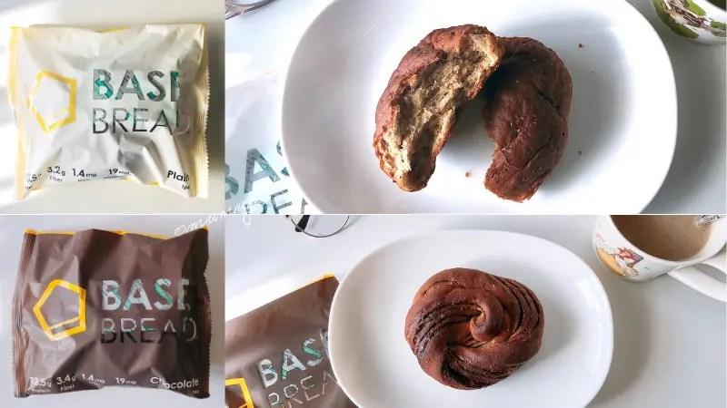 BASE-FOOD-ベースフード-ベースブレット-完全栄養-完全食-プレーン-チョコレート