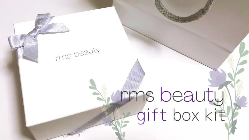 rmsbeauty-rmsビューティー-ギフトボックスセット-ラッピング