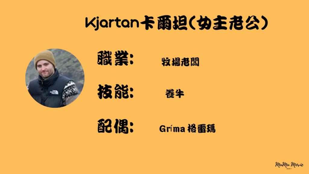 season01S06卡特拉之謎美劇中卡爾坦女主老公是誰