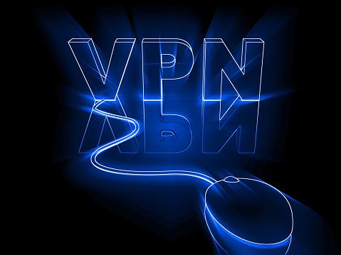Which is the Best VPN Protocol? PPTP vs. OpenVPN vs. L2TP/IPsec vs. SSTP