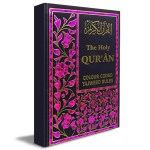 The Holy Quran- Color Coded Tajweed Rules