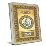 Al-Qur'an Hafzi With Colour Coded Tajweed Rules