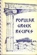 Popular Greek Recipes