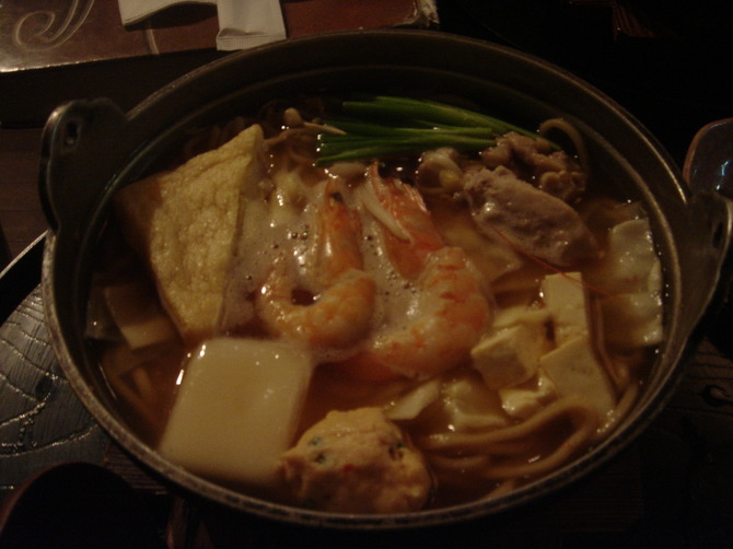 Original Menchanko Noodles