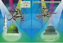 sohney-mehraban-05-jamadi-ul-awwal-1429-2