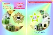 sohney-mehraban-06-jamadi-ul-sani-1428-1