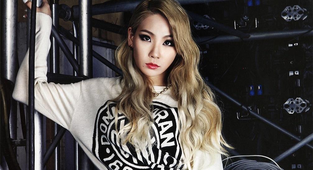 Resultado de imagen de CL