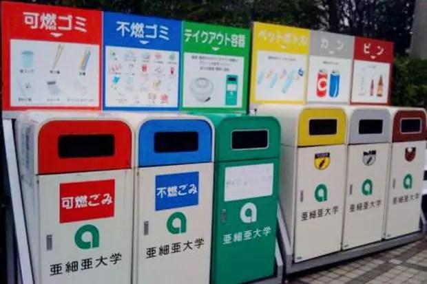Sistema de reciclagem de lixo no Japão | Foto: Creative Commons