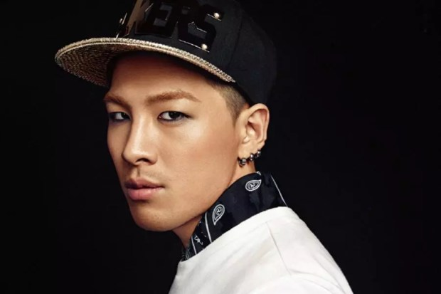 Taeyang (Foto: Divulgação)