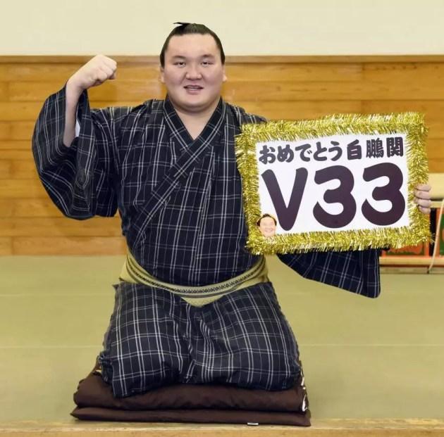 Hakuho conquista 33º título da carreira no Torneio de Sumô de Ano Novo 2015 (Foto: Kyodo)