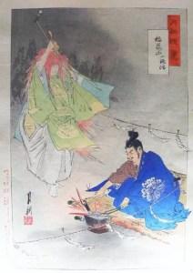 Forjando a espada Ko-Kitsune Maru (Foto: Reprodução da obra de Ogata Gekko)