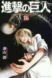 Shingeki no Kyojin vol.16 (Imagem: Divulgação)