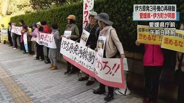 Protestos contra reativação da usina de Ikata em 26-10-2015 (Imagem: Reprodução/NHK)