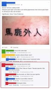 Tatuagem em caracteres japoneses (Foto: Reprodução/Facebook)