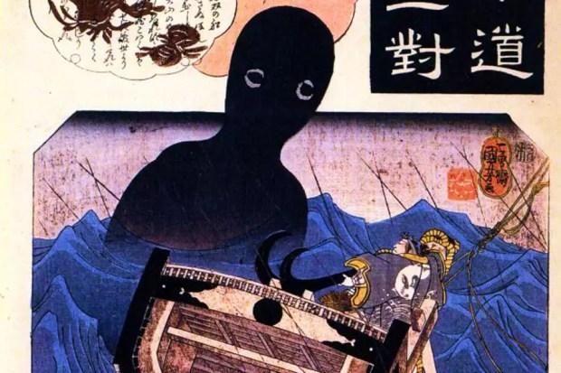 Kuwana no Tokuzo enfrenta Umibozu, obra do artista Utagawa Kuniyoshi, datada de 1843 (Foto: Mundo-Nipo/Reprodução do livro Legends of Japan)